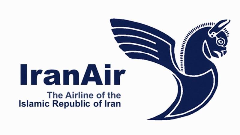 ایرلاین ایران ایر